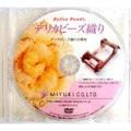 DVD「デリカビーズ織りの基本」