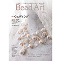 Bead Art Vol.9���չ�2014