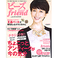 �ӡ���friend vol.44 2014 AUTUMN