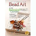 Bead Art Vol.16���߹�2016���ʥ�����Բġ�