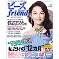 �ӡ���friend vol.51 2016 SUMMER