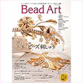 Bead Art Vol.20 冬号2017
