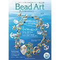 Bead Art Vol.22 夏号2017