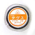 【切り売り】カラーテグス8号(1m)