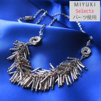 プレシャスネックレス(MIYUKI Selects)