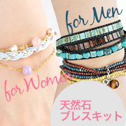 ŷ���Х֥쥹for Man for Women