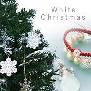 ハンドメイドのホワイトクリスマス